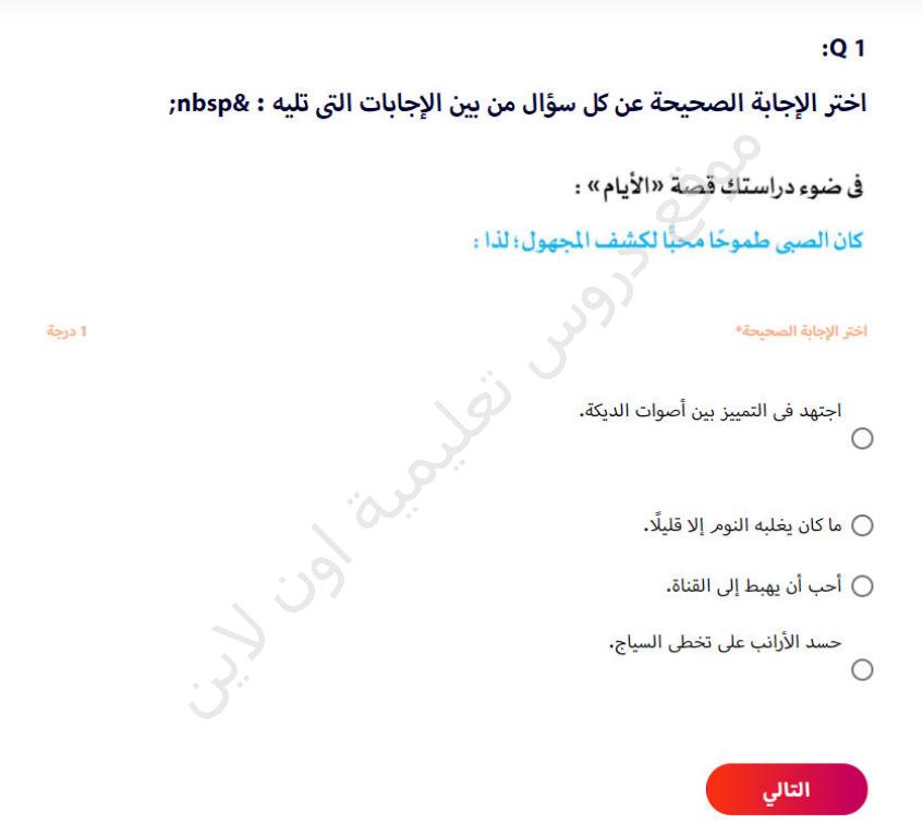 النموذج الأسترشادى الرابع (pdf عالى الجوده ) لغة عربية للثانوية العامة 2021 اهداء موقع دروس تعليمة اون لاين