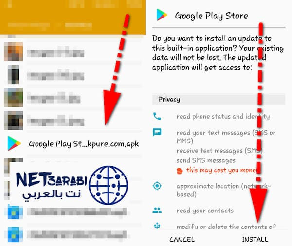 تحميل جوجل بلاي 2020   تحميل كل اصدارات متجر بلاي Google Play