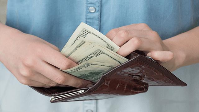 اسرار المال - أسرار المال في القرآن