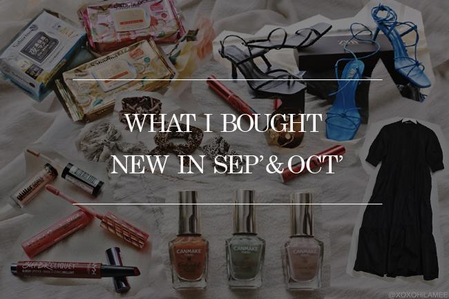 Japanese Fashion Blogger,MizuhoK, Newin Sep, Oct, 2019