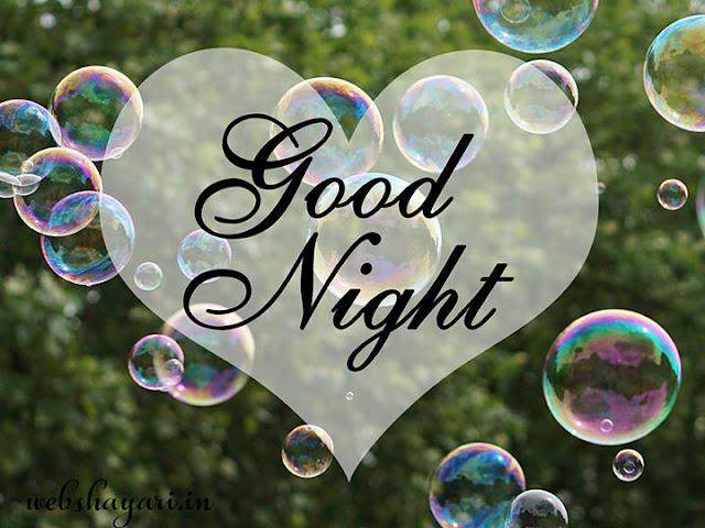 love heart good night image