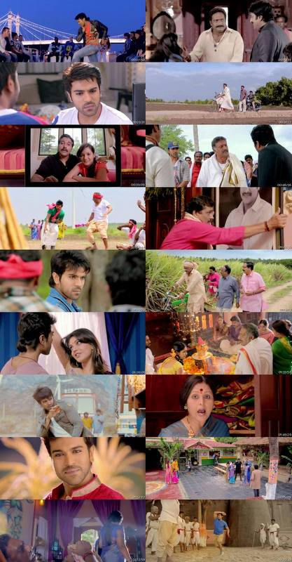 Govindud Screenshots