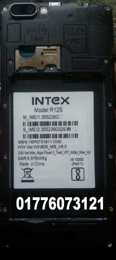INTEX R12S FLASH FILE MT6580 FIRMWARE