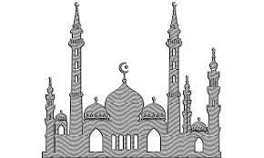 Cara Membayar Hutang Puasa Ramadhan