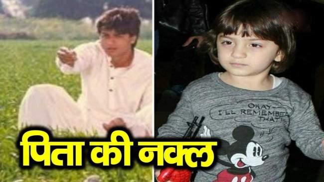 shahrukhkhan  abram khan-