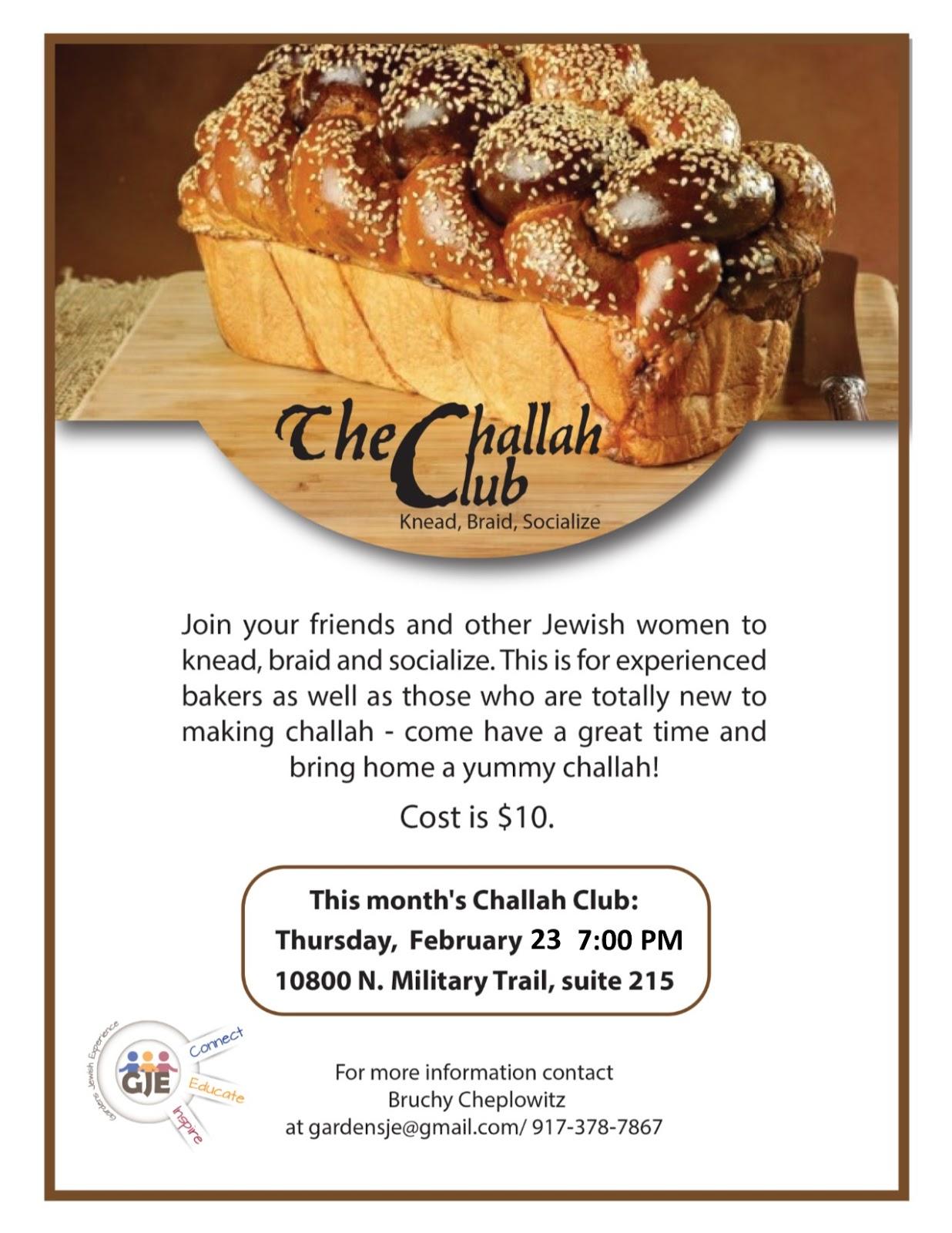 THE CHALLAH CLUB · Home