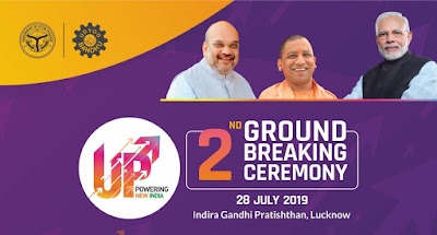Amit Shah inaugurates the 2nd Ground Breaking Ceremony of the UP Investors Summit