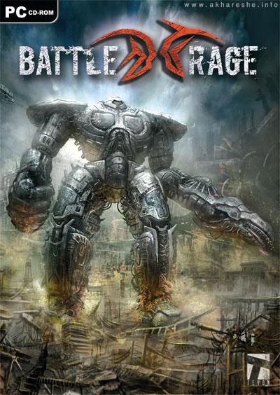 Computer Rage Game