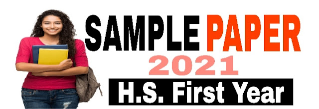 Sample Paper for HS first year English 2021