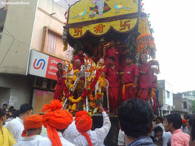 Image: Balaji Rath in Stopped position