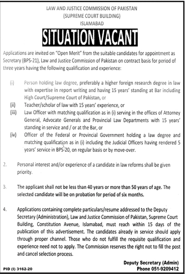Latest Jobs for Law and Justice Commission Of Pakistan December 2020