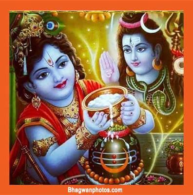 Bhagwan God Pictures