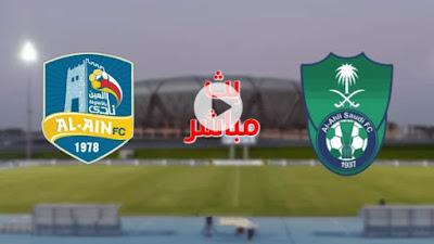 مشاهدة مباراة الاهلي ضد العين اليوم 7-11-2020 بث مباشر في الدوري السعودي