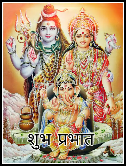 good morning images of shiv parvati