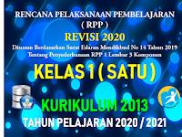 RPP 1 Lembar Kelas 1 SD/MI Kurikulum 2013 Tahun Pelajaran 2020 - 2021