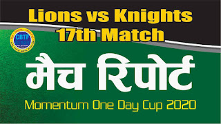 Lions vs Knights Momentum One Day Cup 17th ODI 100% Sure