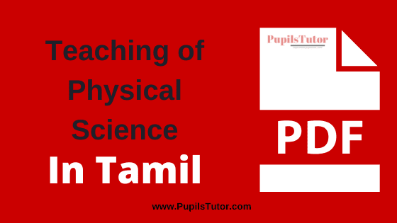 [Pedagogy of Physical Science] Teaching of Physical Science PDF Book, Notes and Study Material in Tamil Medium Download Free for B.Ed 1st and 2nd Year