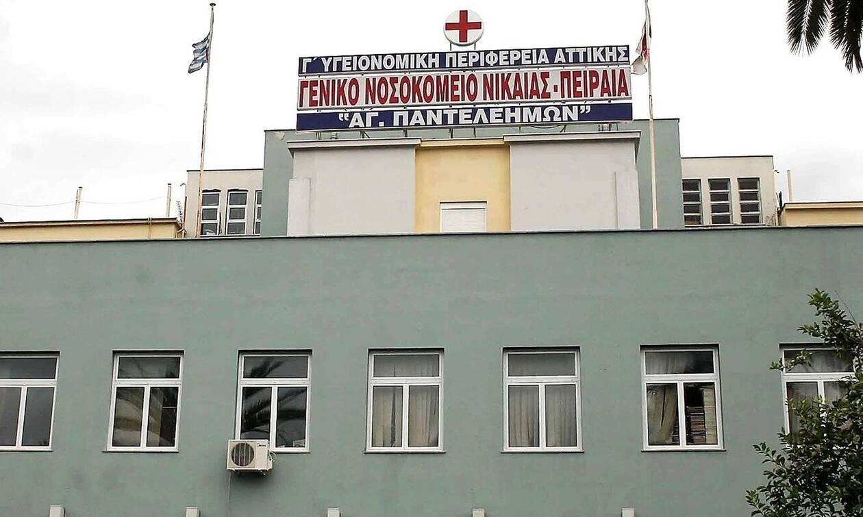 Νοσοκομείο Νίκαιας: Νεκρή νοσοκόμα που πήδηξε από παράθυρο για να γλιτώσει τη σύλληψη