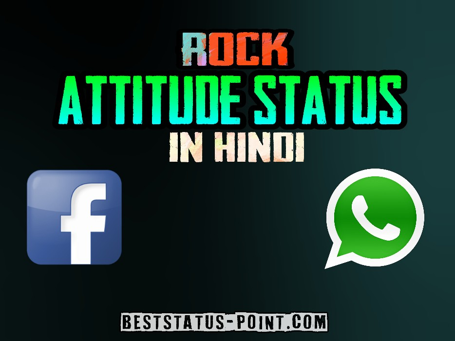 Attitude Status In Hindi For Fb And Whatsapp Latest 2019
