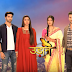 Chakor and Sooraj's dramatic separation In Colors Show Udaan