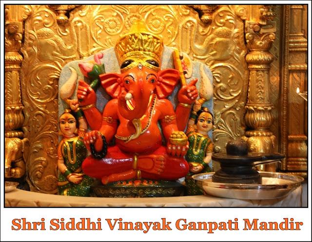 siddhivinayak mandir, सिद्धि विनायक मंदिर