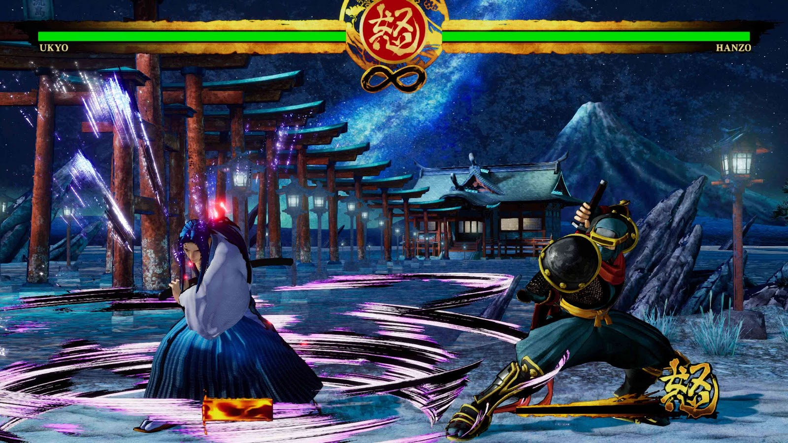 Samurai Shodown Full Español