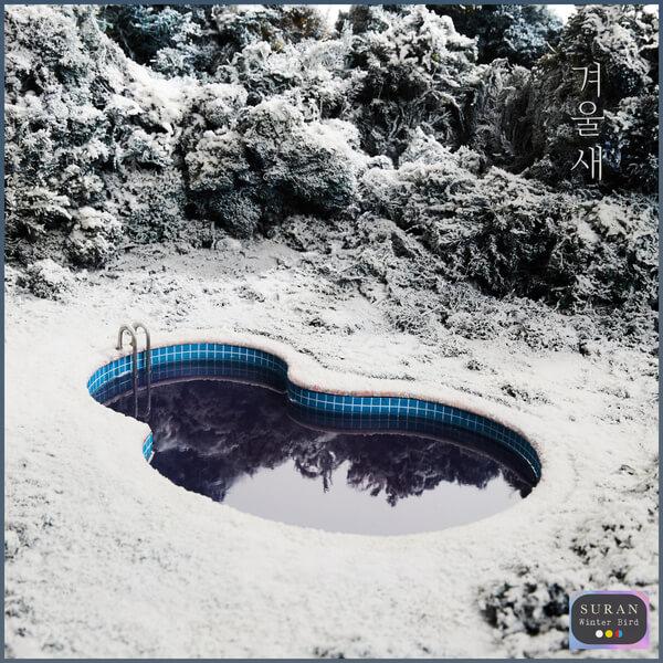 SURAN (수란) – Winter Bird (겨울새) Lyrics