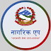 Nagarik App a giant step for e-Governance in Nepal