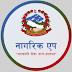 Nagarik App a giant step for e-Governance in Nepal