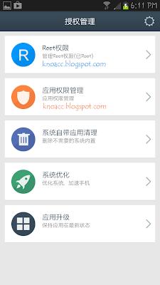 menu dalam aplikasi superuser