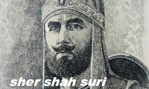 sher shah suri history in hindi