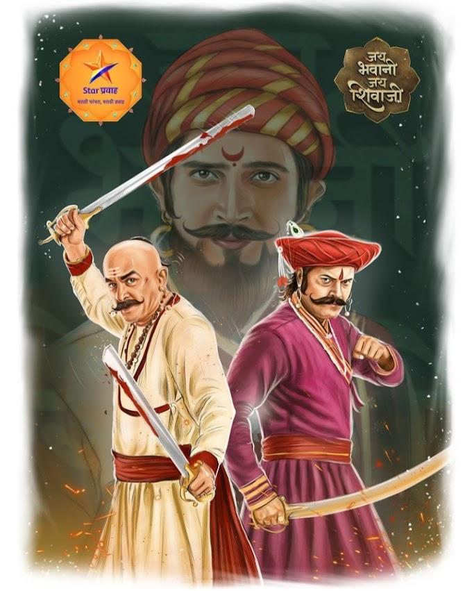 Jai Bhavani Jai Shivaji Star Cast - Serial jai bhavani jai shivaji all cast list