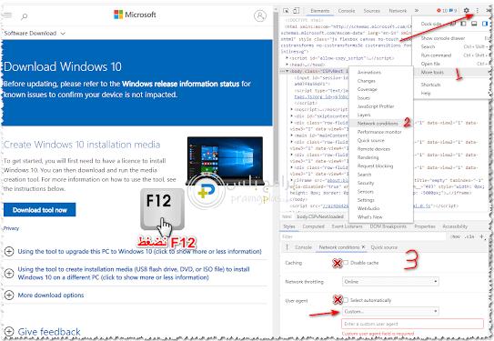 خطوات تحميل ويندوز 10 Iso من مايكروسوفت