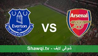 مباراة آرسنال وإيفرتون اليوم بتاريخ 23-4-2021 في الدوري الانجليزي