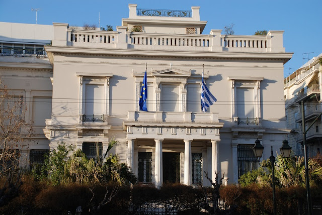 Museu Benaki, Atenas