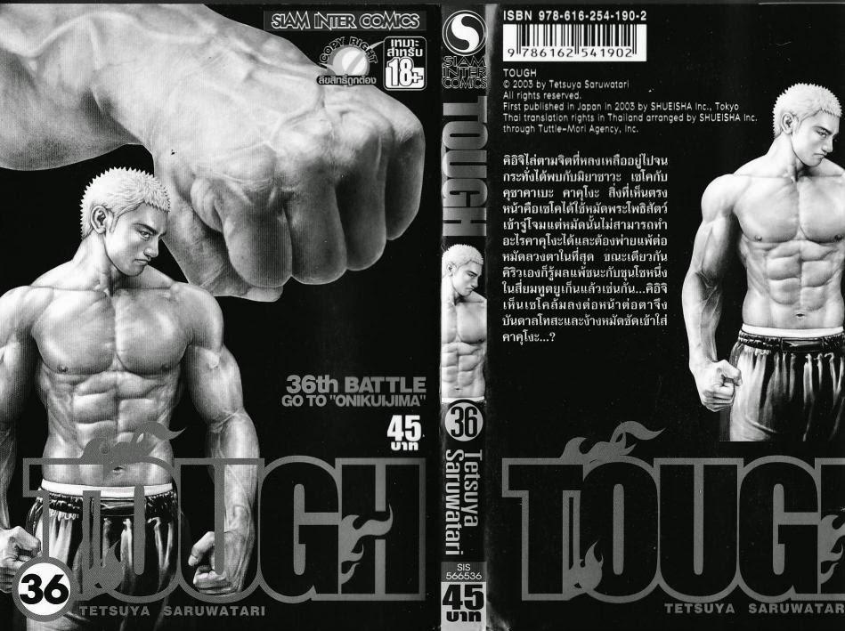 Tough II-ตอนที่ 36