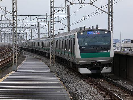 【ダイヤ改正で1本だけ新設!】E233系の快速 海老名行き