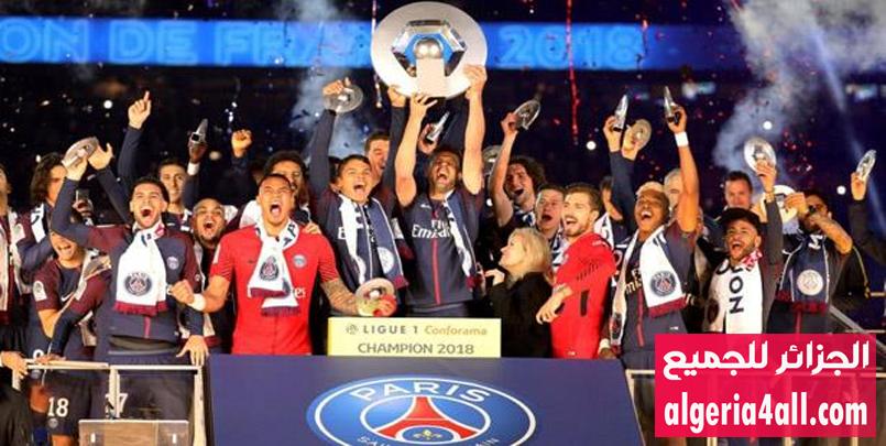 باريس سان جيرمان بطلا للدوري الفرنسي,رياضة : رسميا.. باريس سان جيرمان بطلا للدوري الفرنسي للمرة التاسعة.