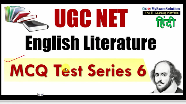 UGC NET, ENGLISH LITERATURE, Online Mock test series for ugc net