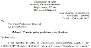 transfer-policy-guidelines-to-postal-employees-30-04-2020