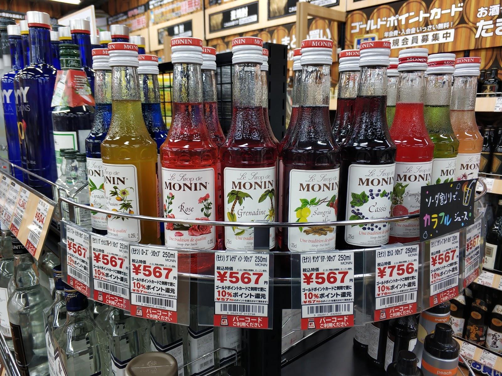 Супермаркеты в Японии и цены на продукты