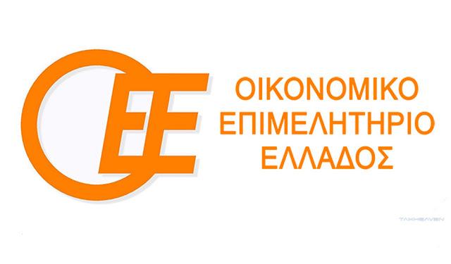 Αναστέλλονται οι εκδηλώσεις του Οικονομικού Επιμελητηρίου σε όλους τους νομούς της Πελοποννήσου