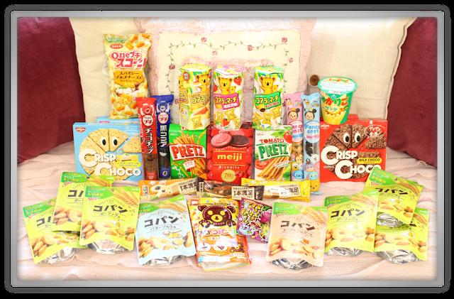 Candysan Japanese Candy Haul Review Bourbon choco heart petit nissin crisp lotte koala meiji copan asahi bar calbee salad koikeya pretz glico