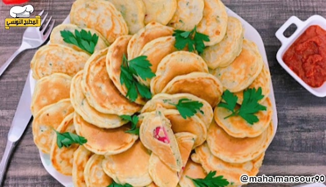 بانكيك مالح - المطبخ التونسي