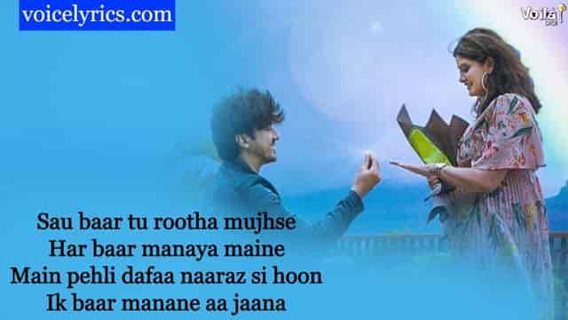 Tu Aa Jaana Lyrics In English