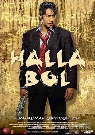 Halla Bol 2008 Full Hindi Movie Download