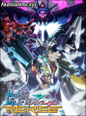 Gundam Build Divers Re:Rise 2020
