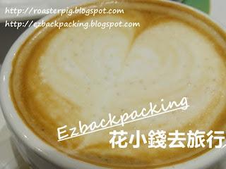 油麻地便宜咖啡