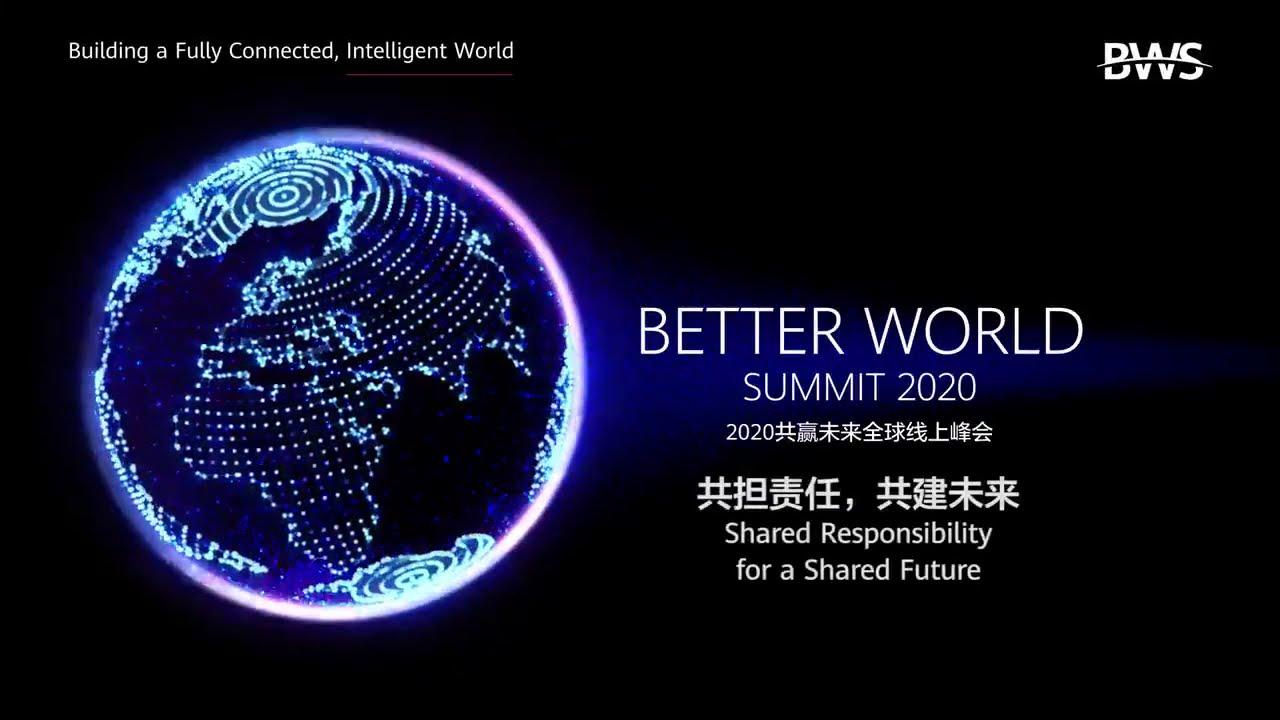 Trabajo conjunto y responsabilidad compartida para lograr un futuro más inclusivo para todos