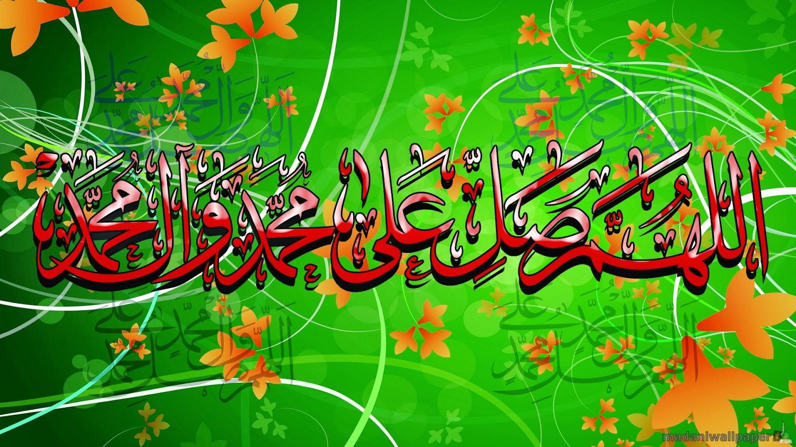 Islamic Wallpapers - Latest Islamic Desktop Wallpapers | Naats Mp3 Download